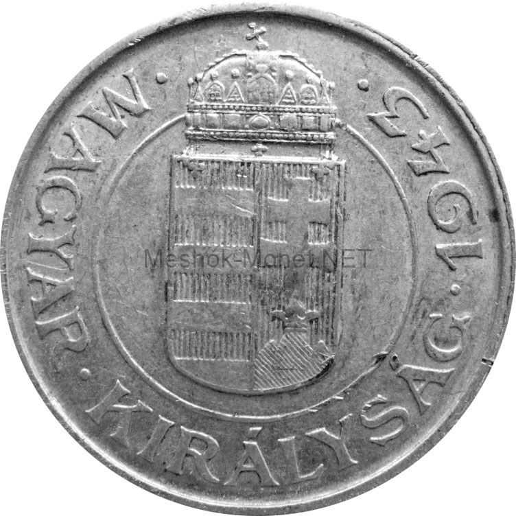 Венгрия 2 пенго 1943 г.