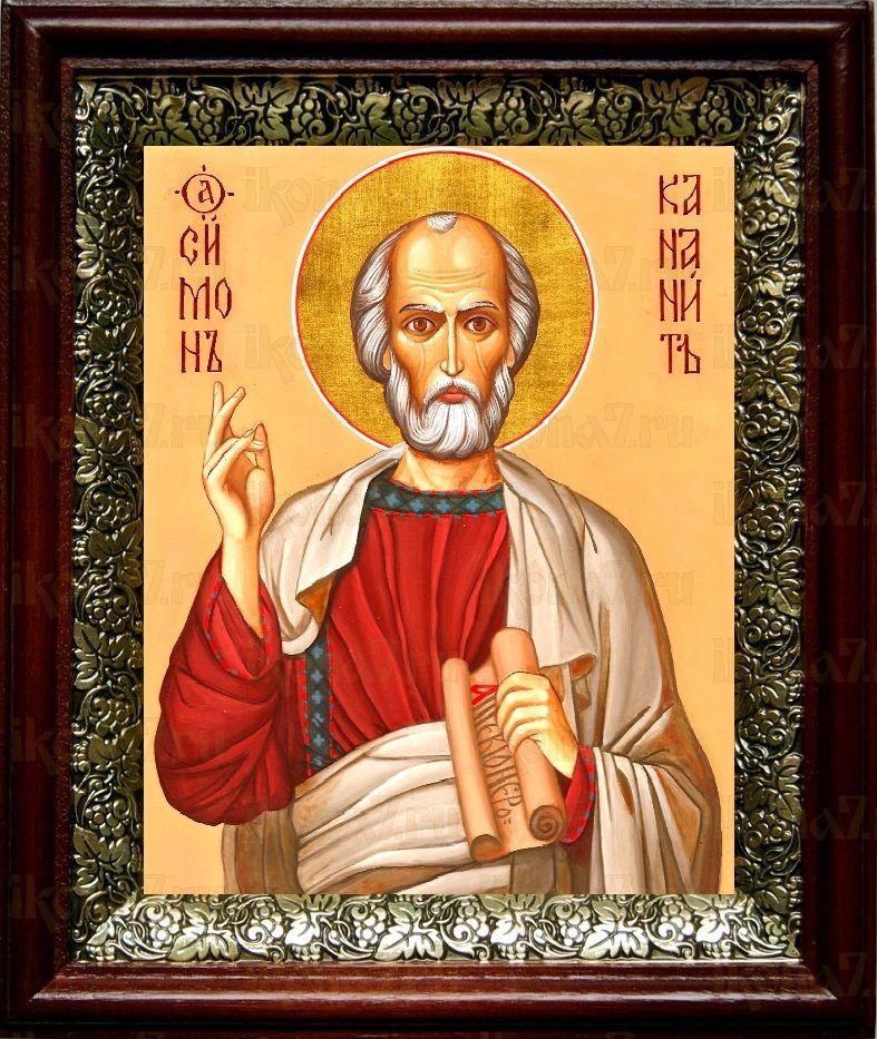 Симон Кананит (Зилот) (19х22), темный киот