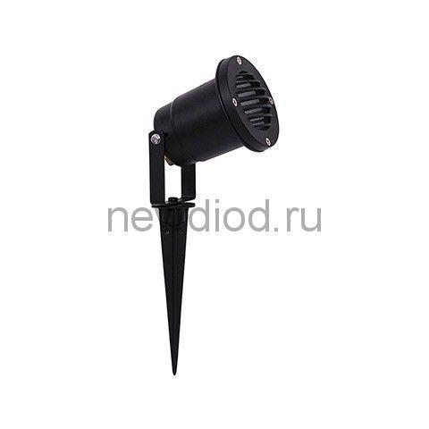 Садово-Парковый Светильник HL281 50Вт MR16 G5.3 220-240V Черный