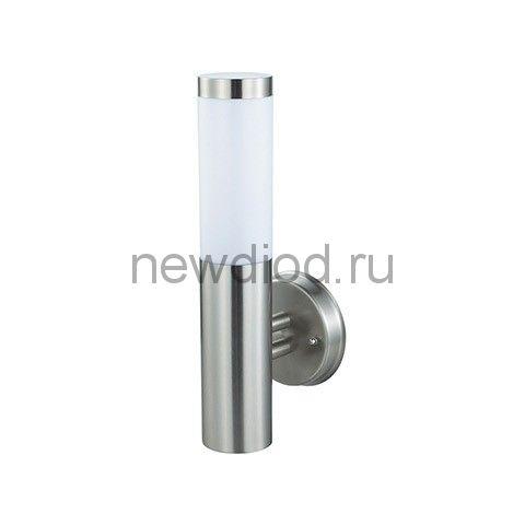 Садово-Парковый Светильник HL232 60Вт E27 220-240V Сталь