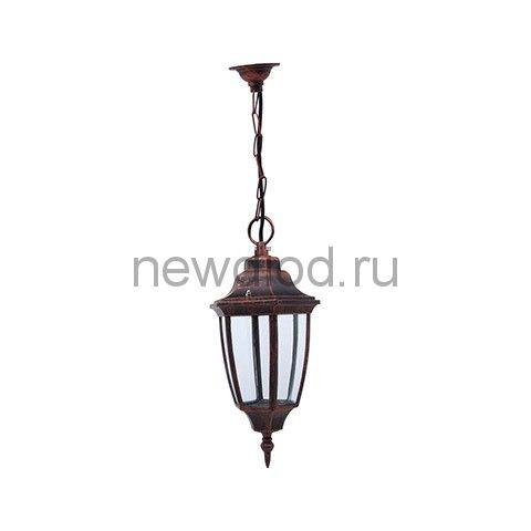 Садово-Парковый Светильник HL277 60Вт Медь E27 220-240V Подвесной