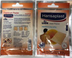 LION Hansaplast- пластыри при болях в мышцах, спине, хондрозах,4 шт