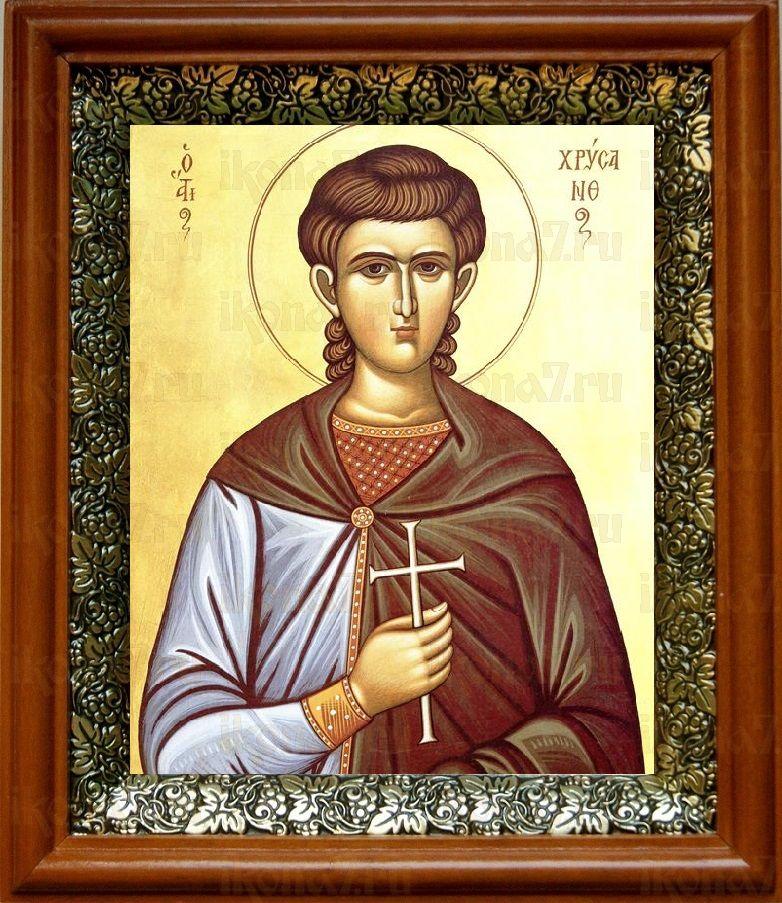 Хрисанф Римский (19х22), светлый киот