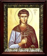 Хрисанф Римский (19х22), темный киот