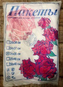 ХОЗТОВАРЫ ПЛА7036 Пакеты фас. Роза Суперэконом 26/35 см, 500 шт.