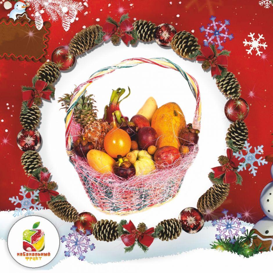 Корзина с фруктами Тропический подарок