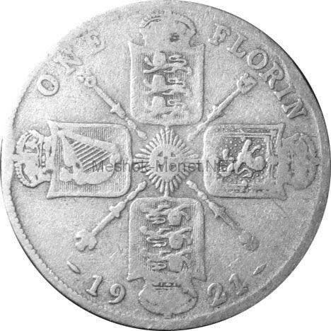 Великобритания 1 флорин 1921 г.