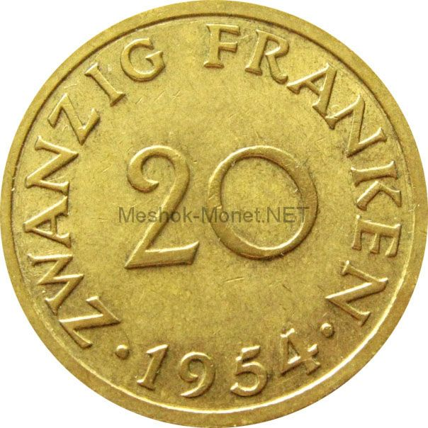Саарленд (Германия) 20 франков 1954 г.