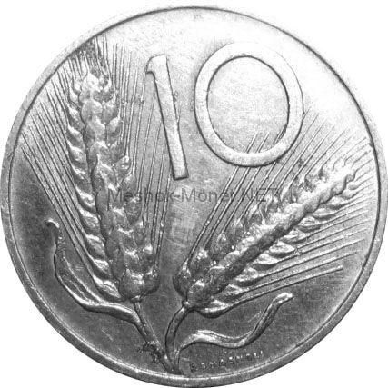 Италия 10 лир 1979 г.