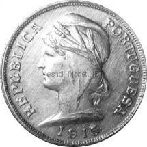 Португалия 10 сентаво 1915 г.