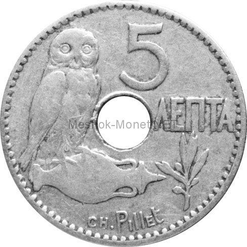 Греция 5 лепт 1912 г.
