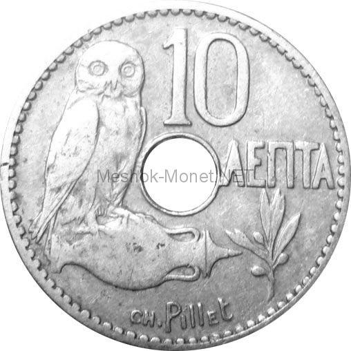 Греция 10 лепт 1912 г.