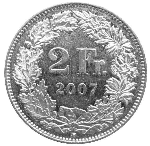 Швейцария 2 франка 2007 г.