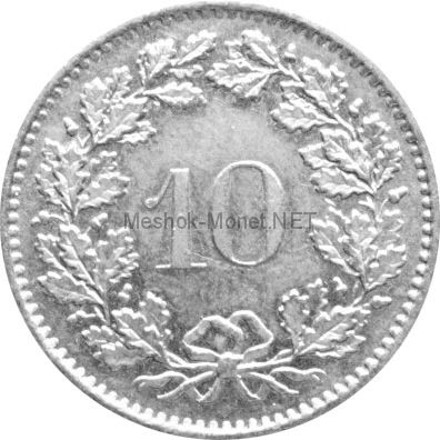 Швейцария 10 рапп 1945 г.