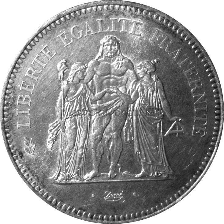 Франция 50 франков 1978 г.