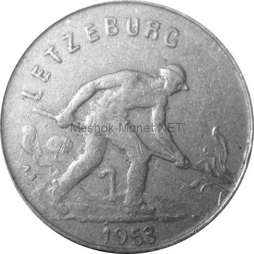 Люксембург 1 франк 1947 г.