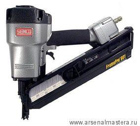 Профессиональный гвоздезабивной пневмоинструмент SENCO FramePro601  (гвозди GE,HE,HF,GC,HC,KC до 90 мм)