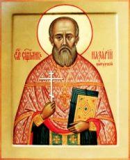 Назарий Грибков (рукописная икона)