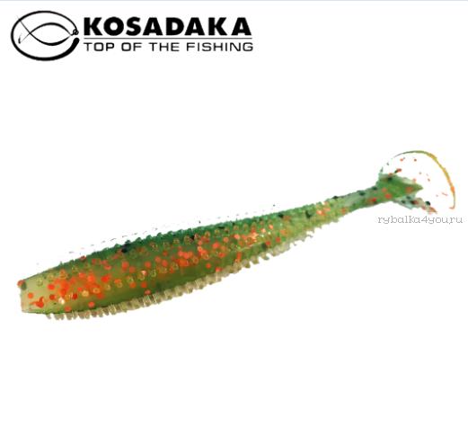 Купить Виброхвост Kosadaka Spikey Shad 120, 4шт., цвет BOT SSH-120-BOT