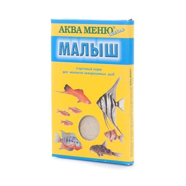 Корм Аква Меню Малыш 15гр для выращивания мальков основных видов аквариумных рыб
