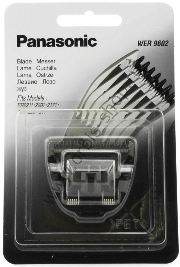 Нож WER9602Y для триммера Panasonic