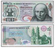 Мексика 10 песо 1975г