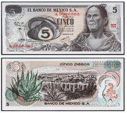 Мексика 5 песо 1972г