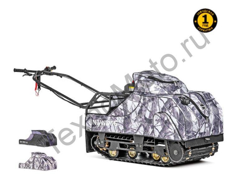 Мотобуксировщик SnowDog Compact C-R15ME-WR