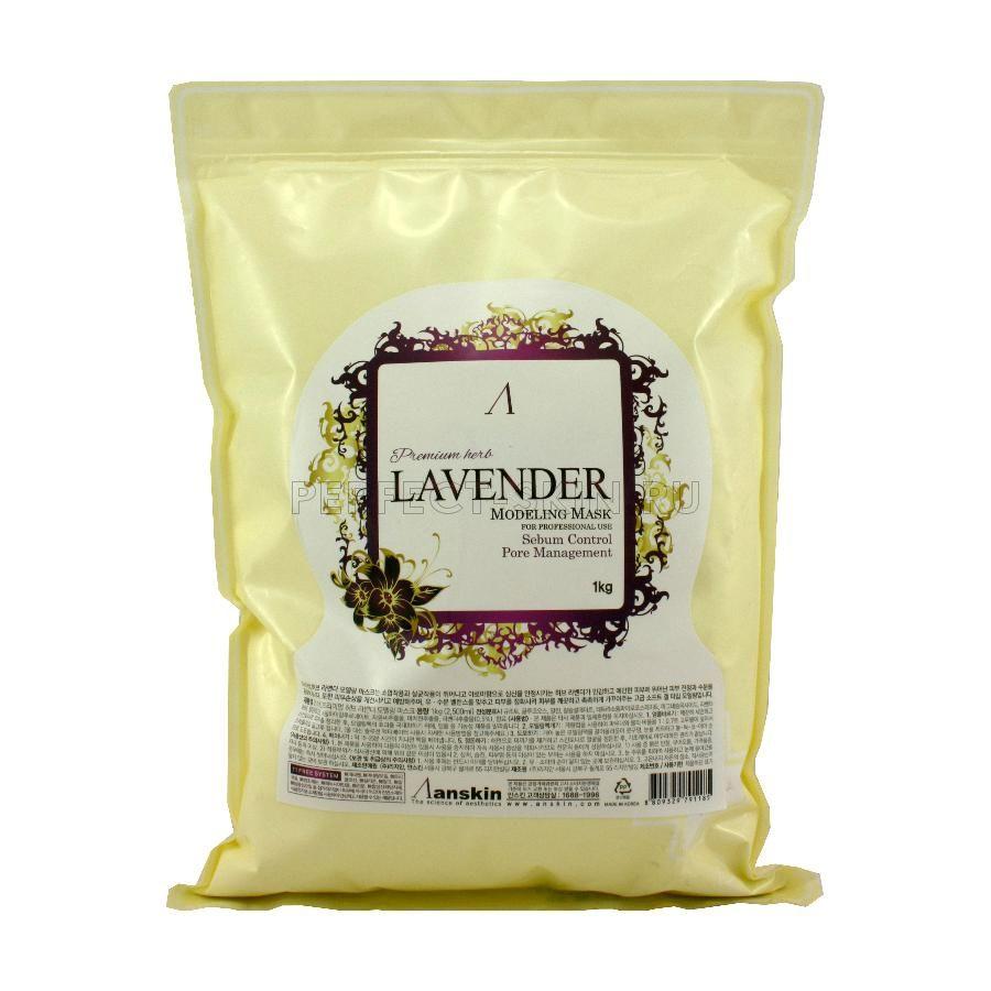 Anskin PREMIUM Herb Lavender Modeling Mask 1kg