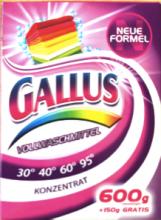 Gallus Концентрированный универсальный стиральный порошок для стирки белого и цветного белья 8 стирок 750 г