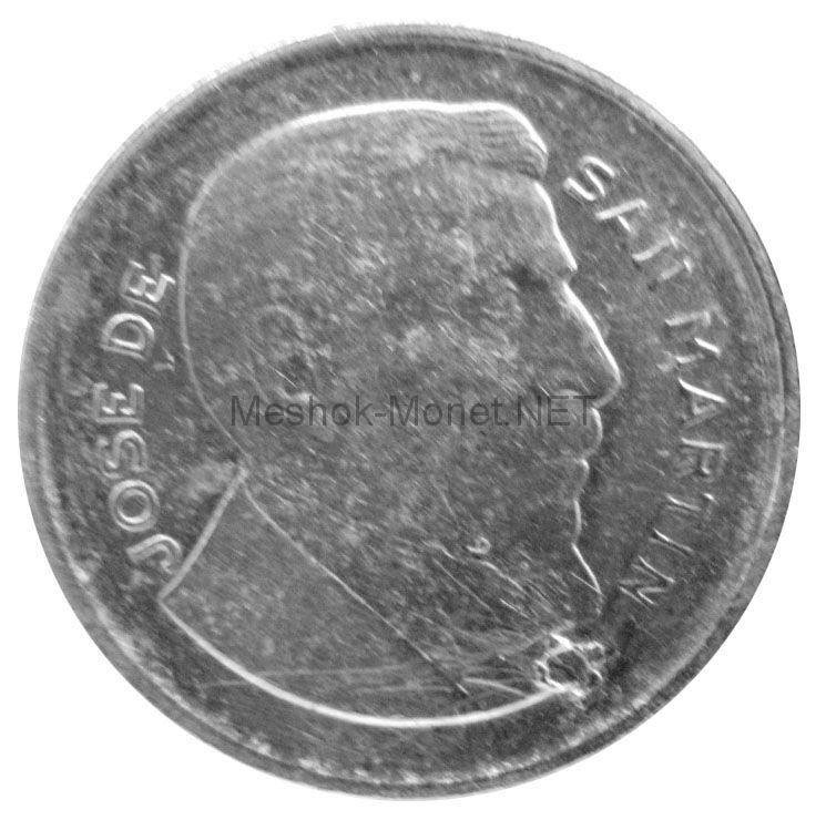 Аргентина 5 сентаво 1956 г.