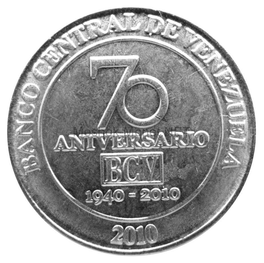 Венесуэла 50 сентимо 2010 г.