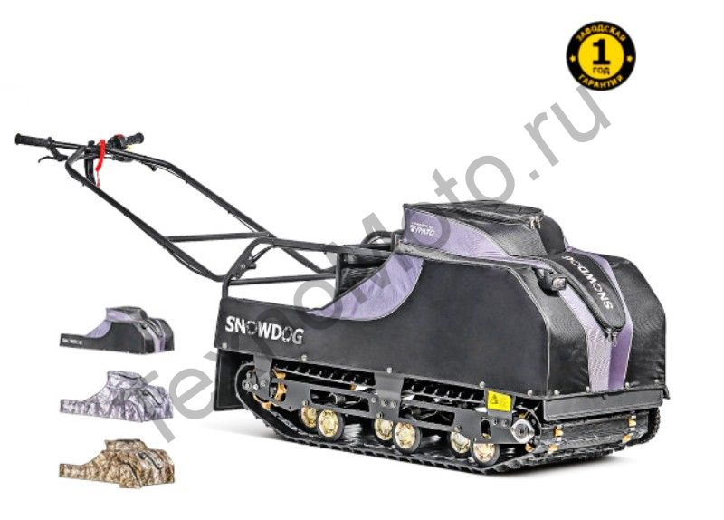 Мотобуксировщик SnowDog Standard  S-R15ME-WR