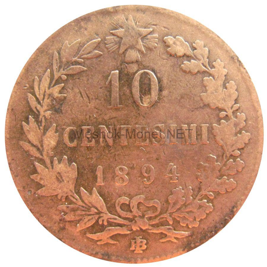 Италия 10 сентесим 1894 г.