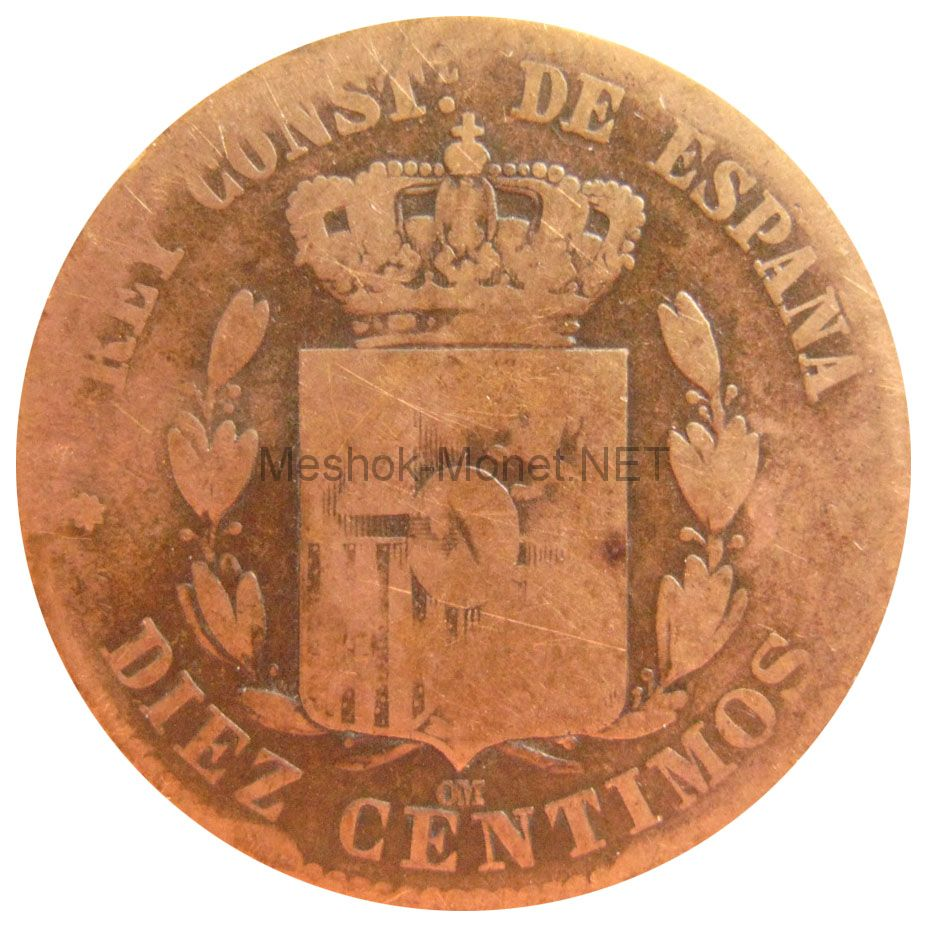 Испания 10 сентим 1878 г.