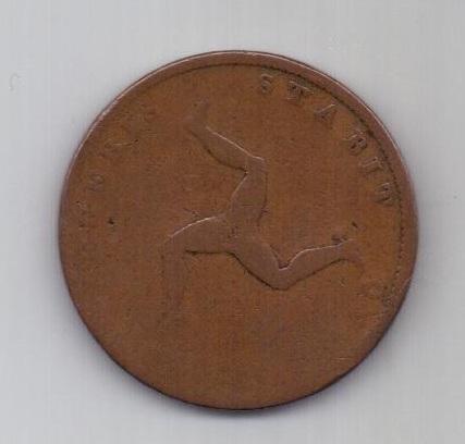 1/2 пенни 1839 г. Остров Мэн. Великобритания