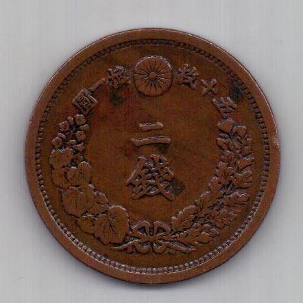 2 сен 1882 г. AUNC Япония