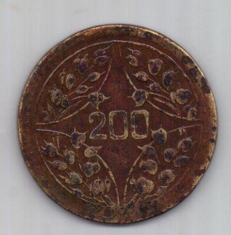 200 кэш 1926 г. XF Сычуань. Китай