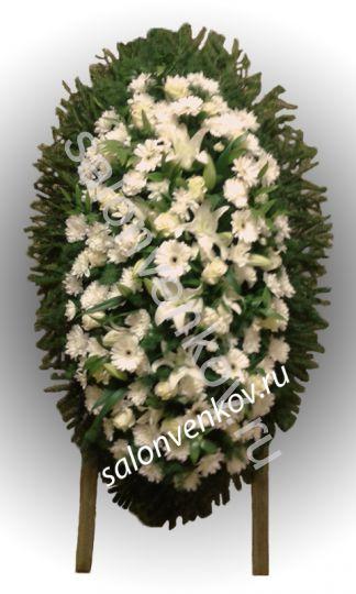 Элитный траурный венок из живых цветов №75, РАЗМЕР 100см,120см,140см,170см