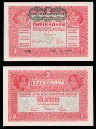 Австрия 2 кроны 1917 ГОД aUNC