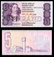 Южная Африка 5 ранд (рэнд) 1981-1989. aUNC. ОТЛИЧНАЯ. СУПЕР ЦЕНА