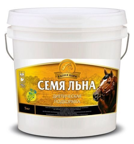 """Семя льна """"В коня корм"""" 2 и 5 кг"""