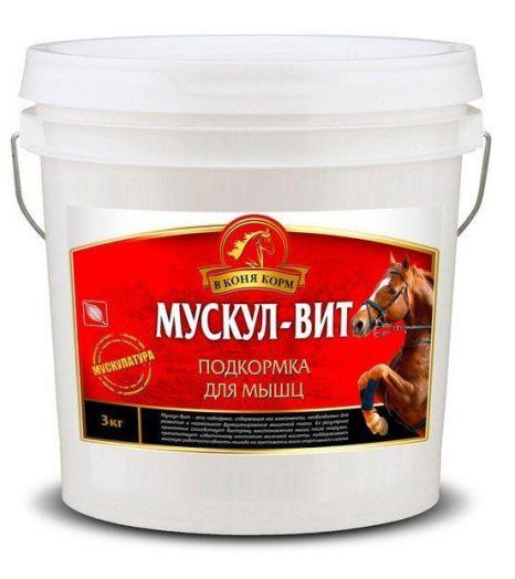 """Мускул-Вит """"В коня корм"""" 1,5 и 3 кг"""