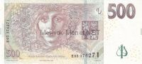 Банкнота Чехия 500 крон 2009 г