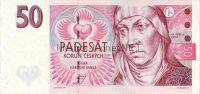 Банкнота Чехия 50 крон 1997 г