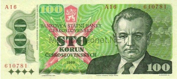 Банкнота Чехословакия 100 крон 1989 г