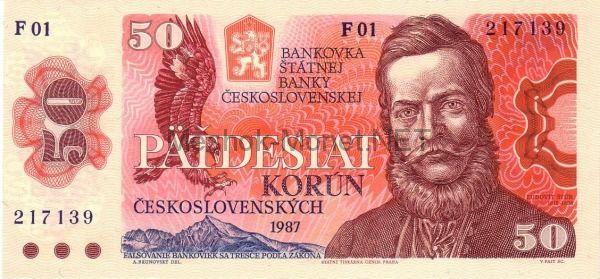 Банкнота Чехословакия 50 крон 1987 г