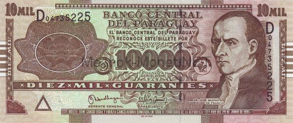 Банкнота Парагвай 10000 гуарани 2004 год