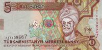 Банкнота Туркмения 5 манат 2009 год