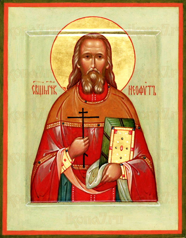 Неофит Любимов (рукописная икона)